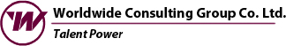 Worldwide Consulting Group